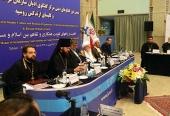 В Тегеране прошло девятое заседание Совместной комиссии по диалогу «Православие-Ислам»
