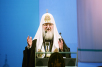 Патриарший визит в Тамбовскую митрополию. Православный форум «От сердца к сердцу»