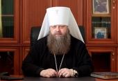Обращение председателя Синодального отдела религиозного образования и катехизации по случаю начала нового учебного года