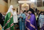 Слово Святейшего Патриарха Кирилла при вручении архиерейского жезла Преосвященному Владимиру (Агибалову), епископу Новокузнецкому и Таштагольскому