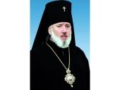 Патриаршее поздравление архиепископу Городницкому Александру с 40-летием иерейской хиротонии