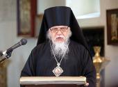 Епископ Орехово-Зуевский Пантелеимон. Как научиться любви