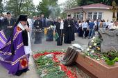 В Беслане освящен поклонный крест, воздвигнутый у «Города Ангелов»