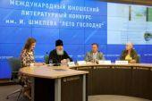 В Москве прошла пресс-конференция, посвященная Международному юношескому литературному конкурсу имени Ивана Шмелева «Лето Господне»