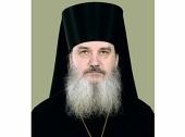 Патриаршее поздравление епископу Калачинскому Петру с 60-летием со дня рождения