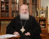 Святейший Патриарх Кирилл: Русский мир — особая цивилизация, которую необходимо сберечь