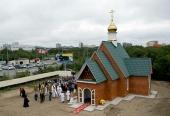 В Петропавловске-Камчатском освящен храм в честь прп. Сергия Радонежского