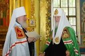 Слово Святейшего Патриарха Кирилла после Литургии в Троицком соборе г. Калуги