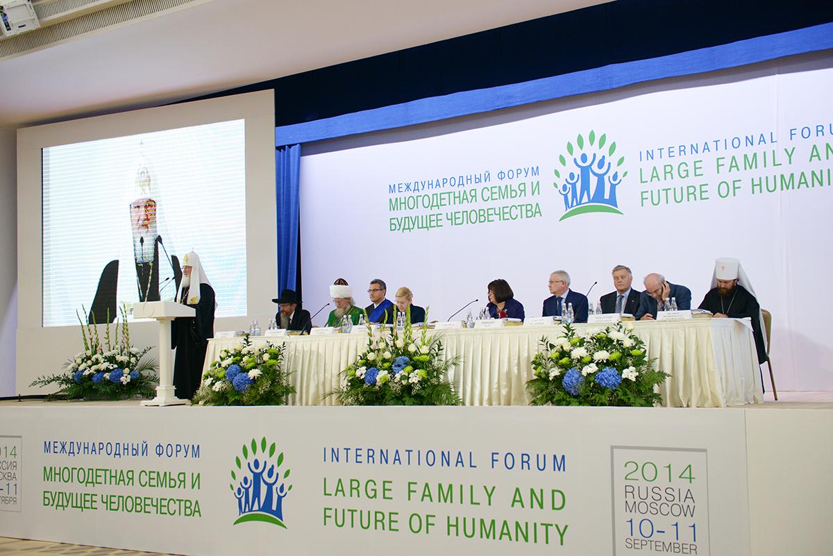 Открытие форума «Многодетная семья и будущее человечества»
