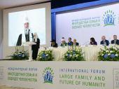 Святейший Патриарх Кирилл принял участие в церемонии открытия форума «Многодетная семья и будущее человечества»