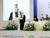 Выступление Святейшего Патриарха Кирилла на открытии Международного форума «Многодетная семья и будущее человечества»