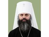 Патриаршее поздравление митрополиту Иваново-Вознесенскому Иосифу с 50-летием со дня рождения