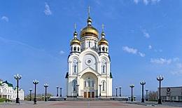 Святейший Патриарх Кирилл посетит с Первосвятительским визитом Хабаровскую, Биробиджанскую и Амурскую епархии