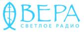 Православное радио «Вера» выходит в московский FM-эфир