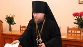 Патриаршее поздравление епископу Ишимскому Тихону с 60-летием со дня рождения