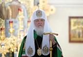Слово Святейшего Патриарха Кирилла после Литургии в Преображенском кафедральном соборе г. Хабаровска