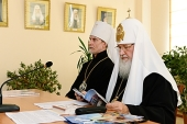Святейший Патриарх Кирилл встретился с победителями конкурса «Православная инициатива» от Приамурской митрополии