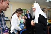 Святейший Патриарх Кирилл посетил больницу святого великомученика и целителя Пантелеимона г. Биробиджана