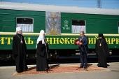 Святейший Патриарх Кирилл благословил миссионерский поезд «Святитель Иннокентий Иркутский»