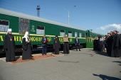 Патриарший визит в Приамурскую митрополию. Посещение миссионерского поезда «Святитель Иннокентий Иркутский»