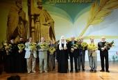 Открыт прием заявок на соискание Патриаршей литературной премии