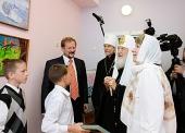 Святейший Патриарх Кирилл посетил Хабаровский краевой центр психолого-педагогической реабилитации и коррекции