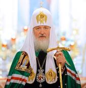 Святейший Патриарх Кирилл: Внимание к приходящим в храм — наша обязанность