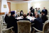 Состоялась встреча Святейшего Патриарха Кирилла с представителями еврейской общины ЕАО