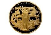 Банк России выпустил юбилейные монеты, посвященные 700-летию преподобного Сергия Радонежского