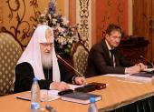 Выступление Святейшего Патриарха Кирилла на заседании Попечительского совета программы «Александр Невский»