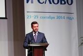 В.Р. Легойда: Смысл профессии православного журналиста остается неизменным