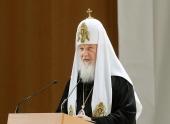Святейший Патриарх Кирилл: «Внешние тяготы не могут быть оправданием к тому, чтобы оставить свое служение»