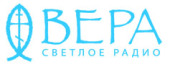 На фестивале «Вера и слово» состоялась презентация радио «Вера»