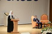 Святейший Патриарх Кирилл: Церковный журналист это тот, кто проповедует Христа