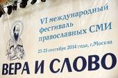 Христианский взгляд на военные конфликты стал предметом дискуссии на фестивале «Вера и слово»