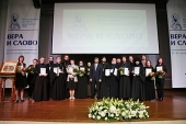 Завершил работу VI Международный фестиваль православных СМИ «Вера и слово»