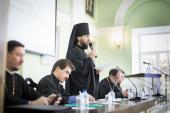 В Санкт-Петербурге проходит научно-богословская конференция, посвященная 700-летию со дня рождения преподобного Сергия Радонежского