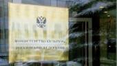 В Министерстве культуры РФ открылась выставка победителей конкурса детского творчества «700-летие со дня рождения преподобного Сергия Радонежского»