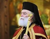 Поздравление Святейшего Патриарха Кирилла Блаженнейшему Патриарху Александрийскому Феодору с 10-летием интронизации