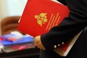 Приветствие Святейшего Патриарха Кирилла участникам X Съезда уполномоченных по правам ребенка в субъектах Российской Федерации
