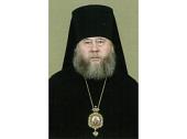 Патриаршее поздравление епископу Иннокентию (Шестопалю) с 20-летием архиерейской хиротонии