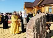 Святейший Патриарх Кирилл совершил чин освящения закладного камня в основание кафедрального собора в честь святого апостола Андрея Первозванного в Геленджике