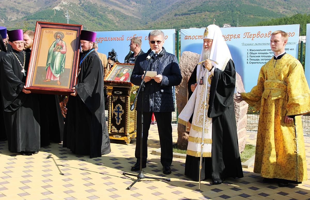 Освящение закладного камня в основание кафедрального собора в честь святого апостола Андрея Первозванного в Геленджике