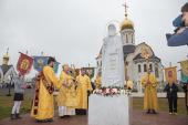 Епископ Ханты-Мансийский и Сургутский Павел совершил освящение памятника преподобному Сергию Радонежскому на главной площади Югорска