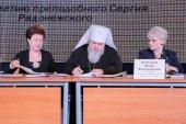 Мероприятия, посвященные празднованию 700-летия преподобного Сергия Радонежского в Ставропольской епархии, открылись конференцией в Ставрополе