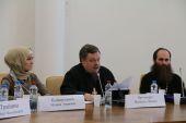 В Росимуществе состоялся семинар, посвященный актуальным вопросам передачи религиозным организациям имущества религиозного назначения