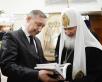 Прием по случаю четвертой годовщины интронизации Святейшего Патриарха Кирилла