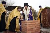 Совершена закладка первого в Москве храма в честь преподобных Кирилла и Марии Радонежских