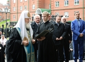Освящение нового общежития Московской духовной академии и семинарии