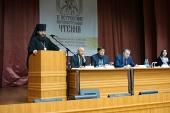 В Магнитогорске прошли II Петровские образовательные чтения
